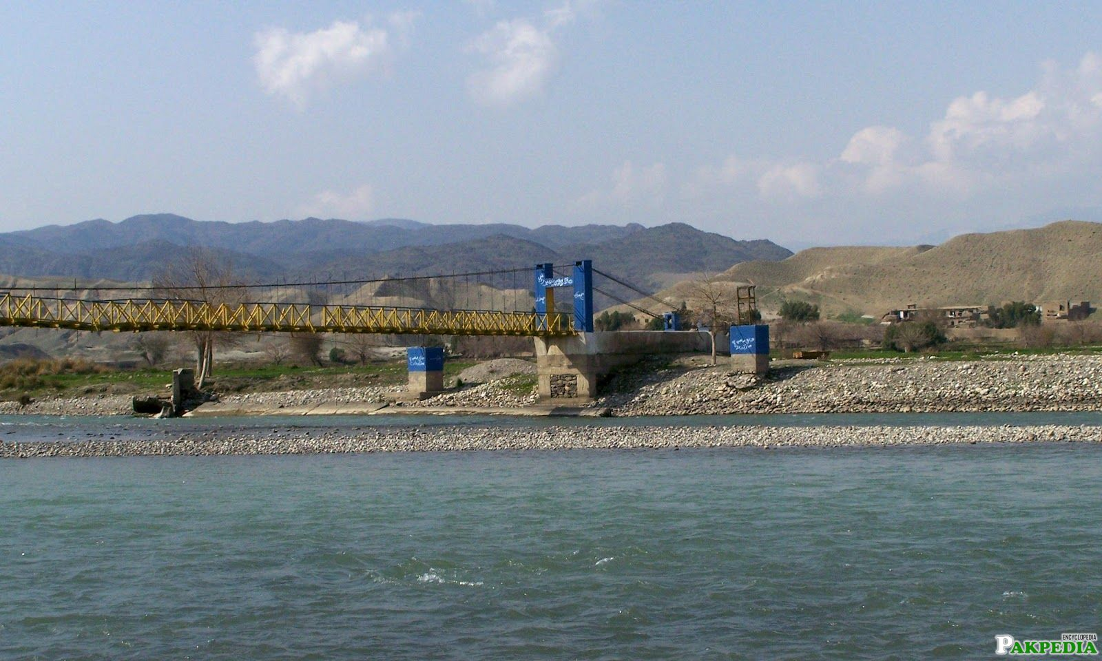 Kabul River Bridge