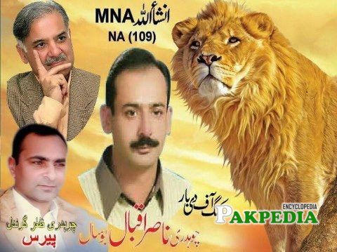 Nasir Iqbal wins the seat of MNA in 2018 Elections