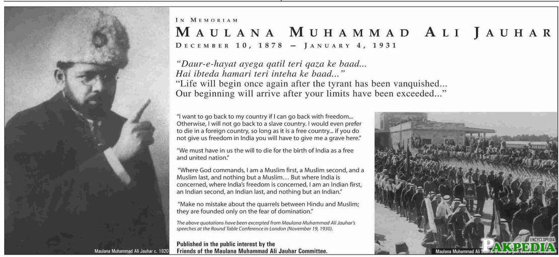 Moulana Mohammad Ali Joher Muslim Leader