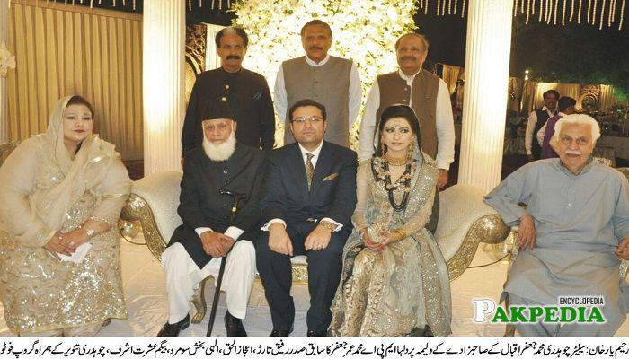 Begum Ishrat Ashraf Family