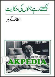 Likhtay Rahy Jinon KI Hikayat Urdu Book