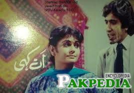 Saleem Nasir in drama (Un Kahi)