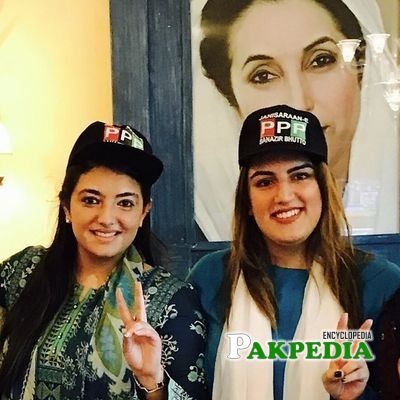 With Her sister Asifa Bhutto