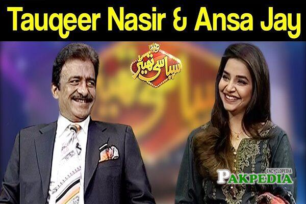Tauqeer Nasir Family