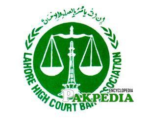 Lahore high court bar logo