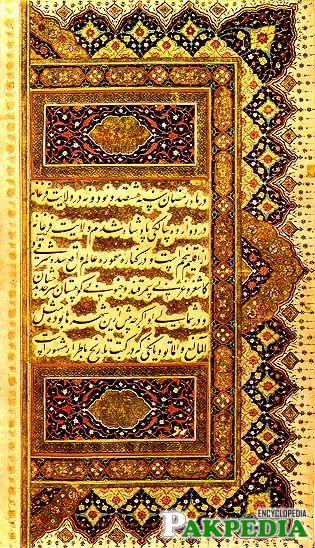 Memoir of Babur(Baburnama)