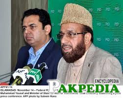 Sardar Muhammad Yousaf and Minister of State for Interior Muhammad Tallal Chaudhry addressing