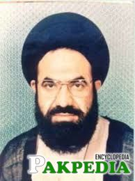 Shaeed allama was a brave leader