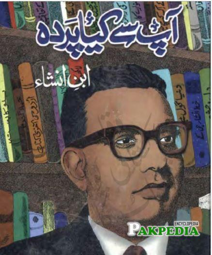 Punjabi Urdu Poet