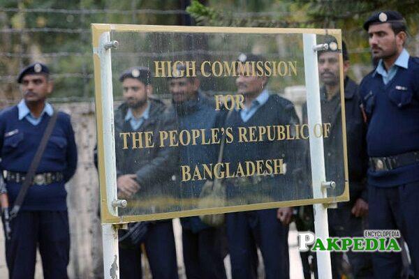 Pakistan Bangladesh Embassy