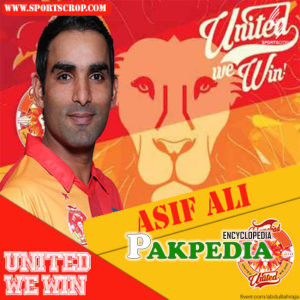 Player of United Islamabad