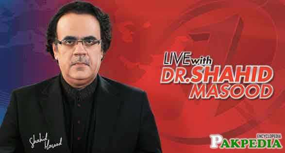 Dr. Shahid Masood is a Journalist