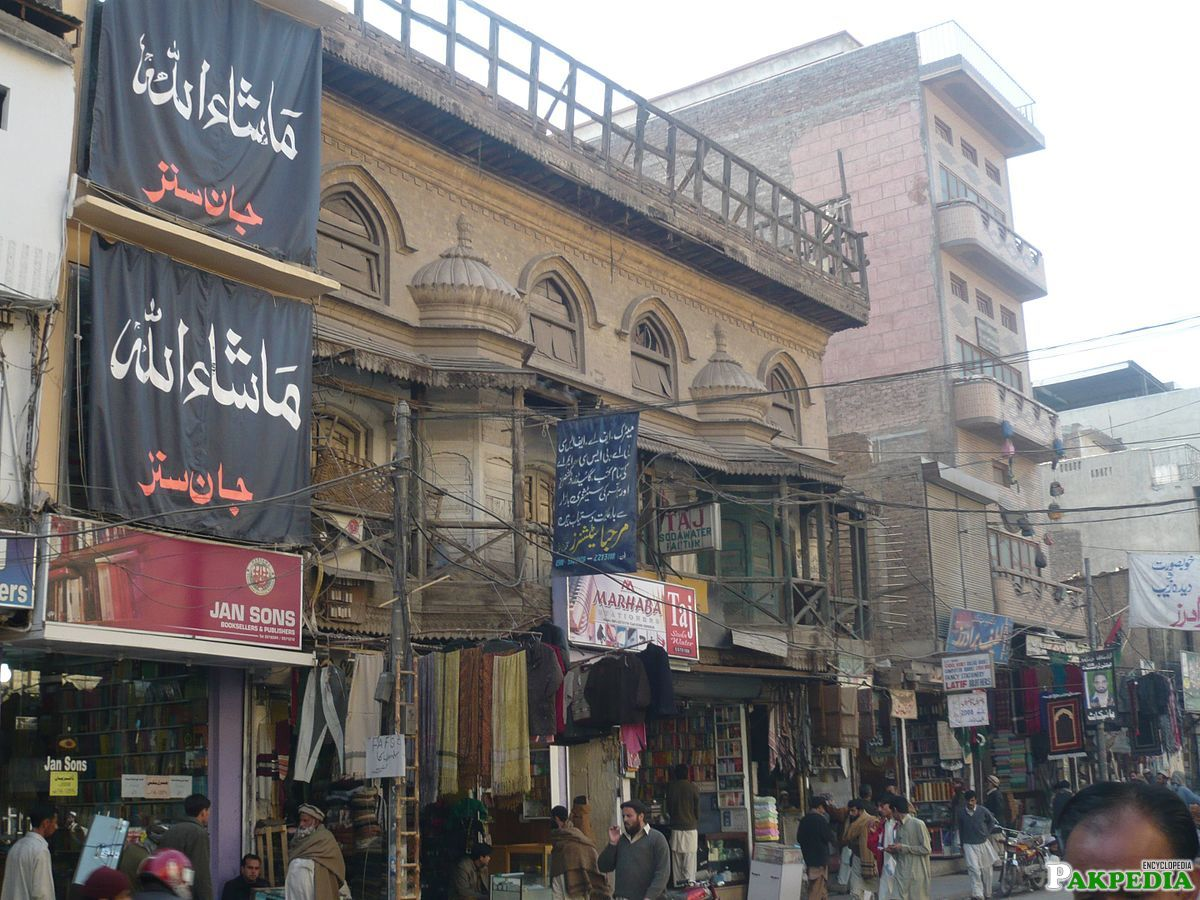 Tandlianwala;s Main Bazar Photo
