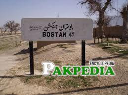 Bostan in Balochistan