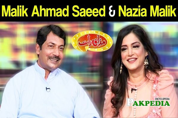 Malik Ahmad Saeed Khan in mazak raat