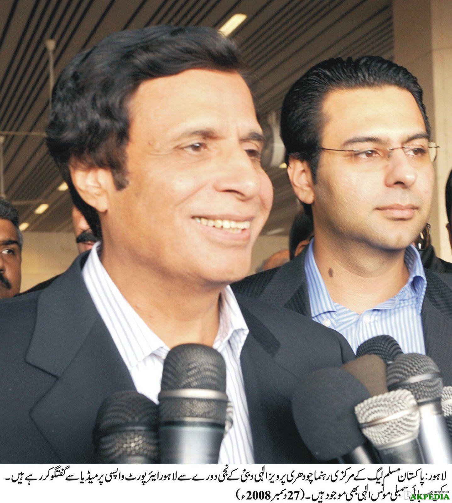 Chaudhry Pervaiz Elahi an old photo