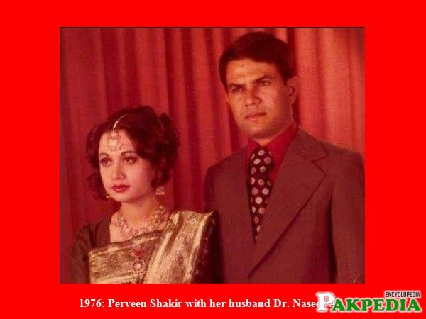 Parveen shakir with her husband