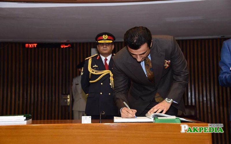 Ali Zahid taking oath as MNA