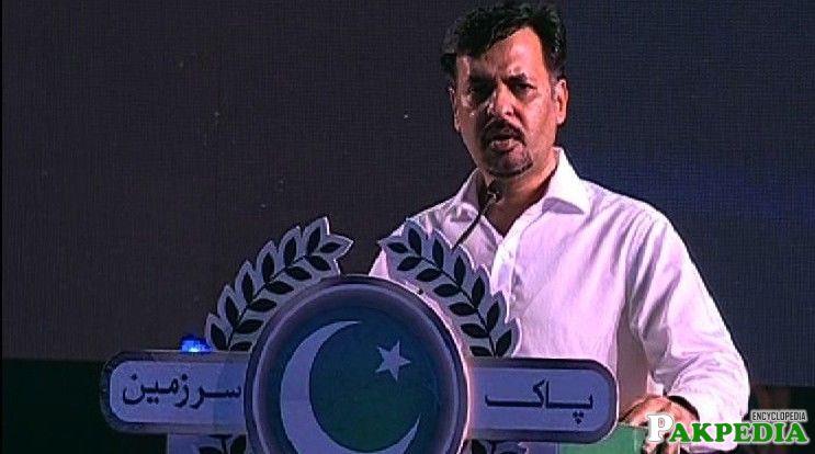 Pak Sir Zameen Leader