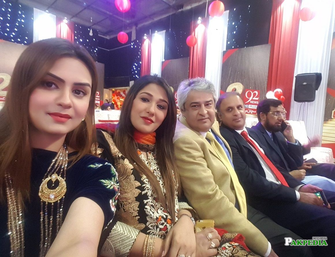 Sadia Afzal during an award ceremony in Lahore