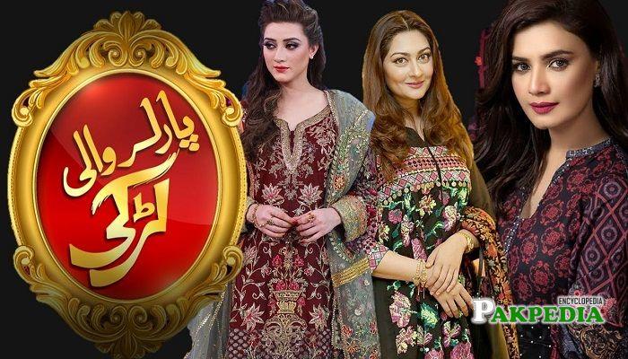 Kiran Haq Dramas