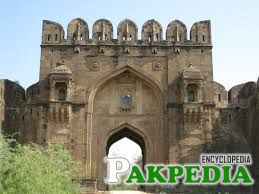 Rohtas Fort Kabuli Gate