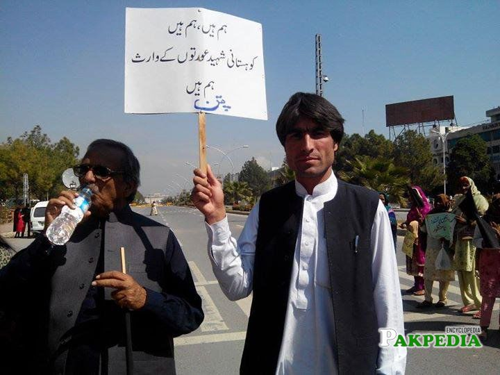 Afzal kohistani while protesting for the justice