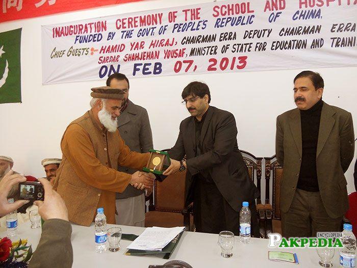 Hamid Yar Hiraj during inauguration ceremony of school