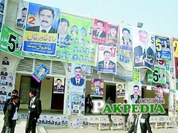 PbBC elections 2014