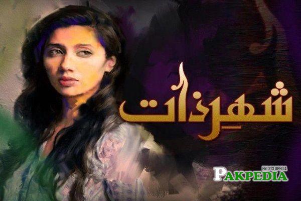 Mahira Khan dramas