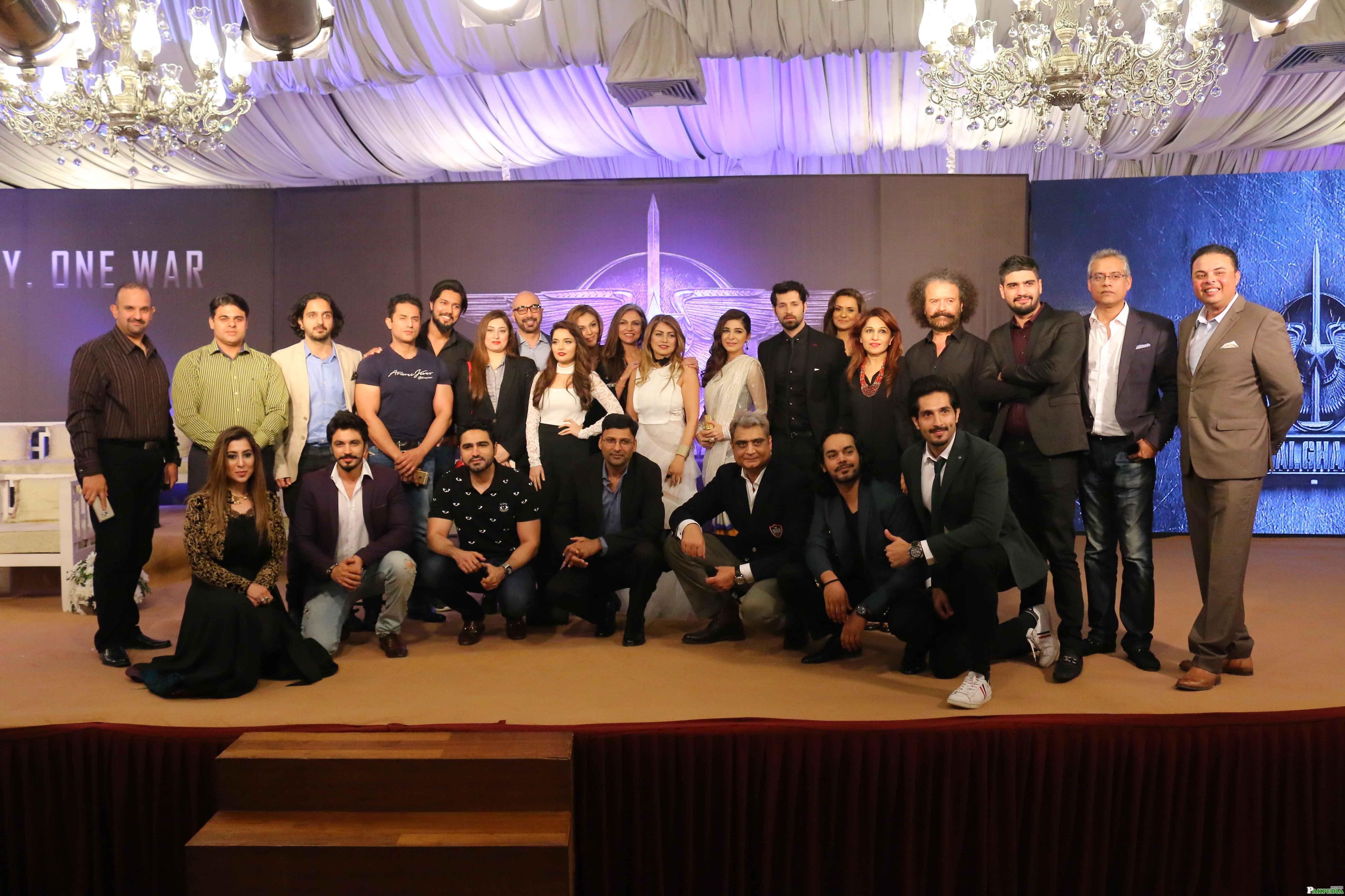 Cast of Yalghaar