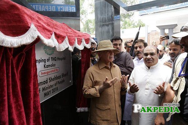 Chaudhry Akhtar Ali Khan during the inauguration of hospital
