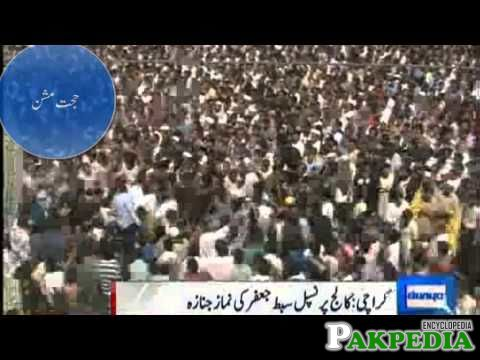 Procession On the funeral of Shaheed ustad
