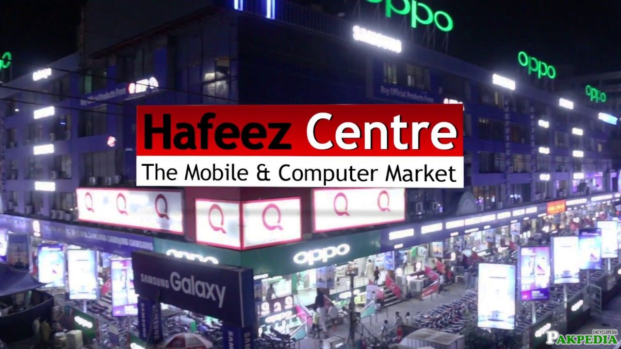 Hafeez Centre the shoping Mall