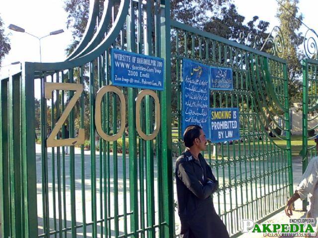 Islamabad Zoo Gate