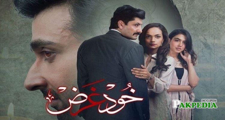Sami Khan Dramas