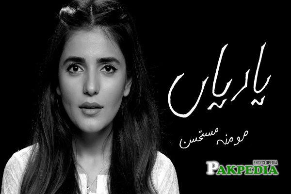 Momina Mushtehsan songs