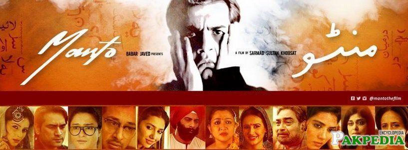 GEO Films hit film Manto