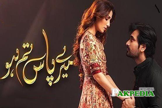 Khalil ur Rehman Qamar Dramas