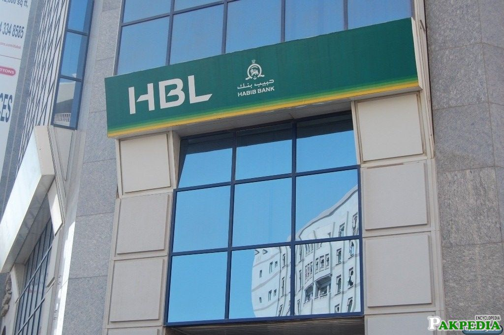 HBL Building