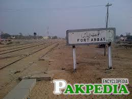 Bahawalnagar Rail Track