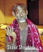 Shakir Saraiki Poet