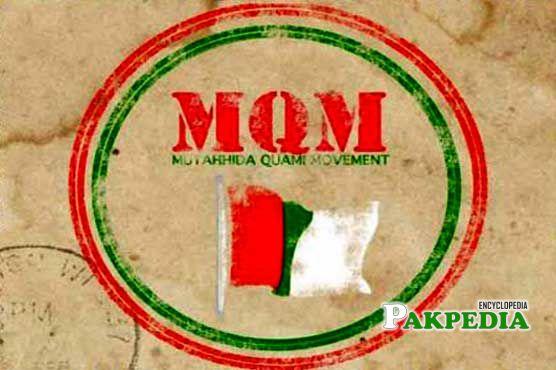 Member of MQM