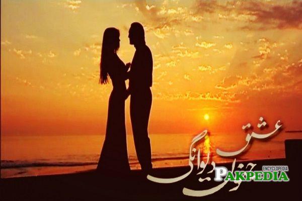 Humaima Malik Dramas