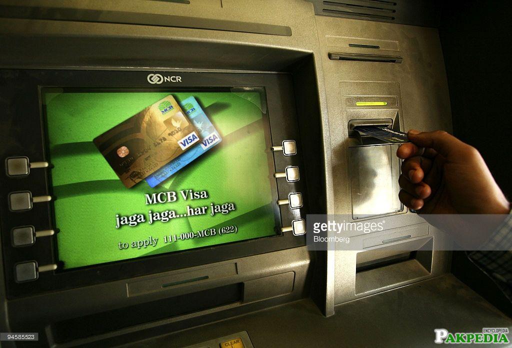 MCB Bank ATM Machine
