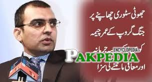 Umar cheema slapped fine of 1 million