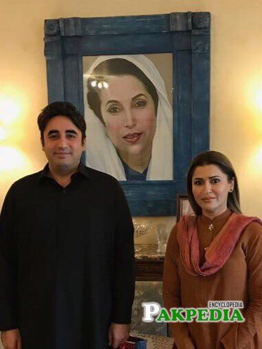 With Bilawal Bhutto