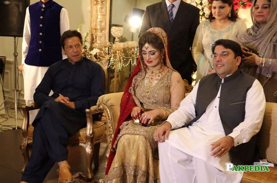 Saif Ullah wedding attended by Imran Khan also
