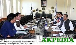 Muhammad Pervaiz Malik in important meeting