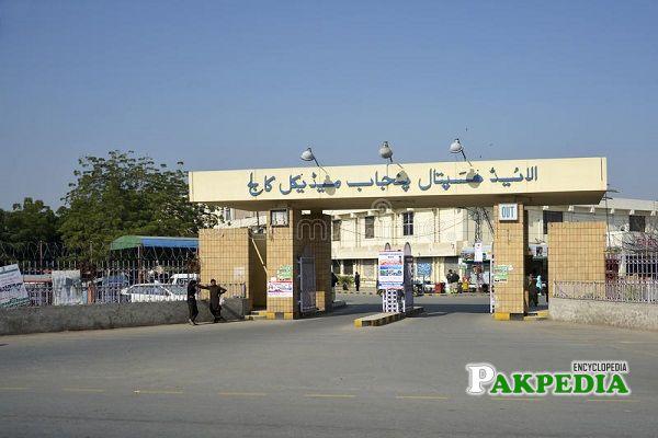 Allied Hospital Medical College